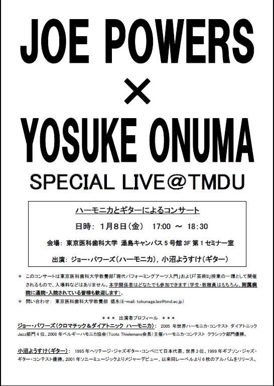 Joe_yosuke20100108a_2