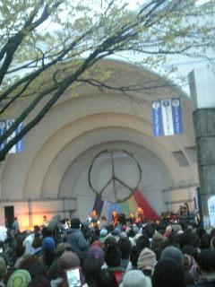 UA@代々木公園アースデイ、ギターは内橋和久さんだ!